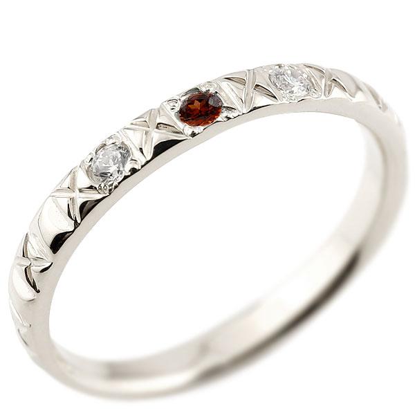 ホワイトゴールドk10 ピンキーリング ダイヤモンド ガーネット アンティーク ストレート 1月誕生石 指輪 ダイヤリング 妻 嫁 奥さん 女性 彼女 娘 母 祖母 パートナー 送料無料DeH29EIWY