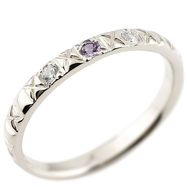 ホワイトゴールドk10 ピンキーリング ダイヤモンド アメジスト アンティーク ストレート 2月誕生石 指輪 ダイヤリング 妻 嫁 奥さん 女性 彼女 娘 母 祖母 パートナー 送料無料