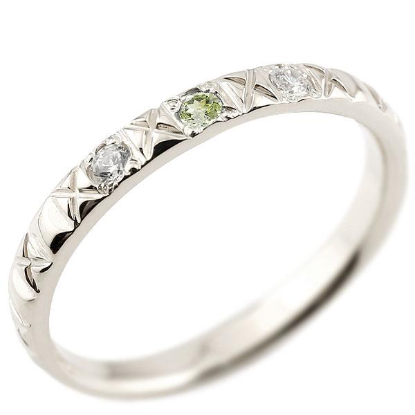 ホワイトゴールドk18 ピンキーリング ダイヤモンド ペリドット 18金 k18 アンティーク ストレート 8月誕生石 指輪 ダイヤリング 妻 嫁 奥さん 女性 彼女 娘 母 祖母 パートナー 送料無料