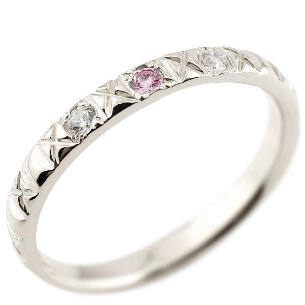 ホワイトゴールドk18 ピンキーリング ダイヤモンド ピンクサファイア 18金 k18 アンティーク ストレート 9月誕生石 指輪 ダイヤリング 妻 嫁 奥さん 女性 彼女 娘 母 祖母 パートナー 送料無料