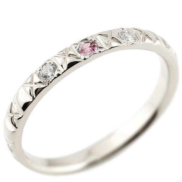 ホワイトゴールドk10 ピンキーリング ダイヤモンド ピンクトルマリン アンティーク ストレート 10月誕生石 指輪 ダイヤリング 妻 嫁 奥さん 女性 彼女 娘 母 祖母 パートナー 送料無料