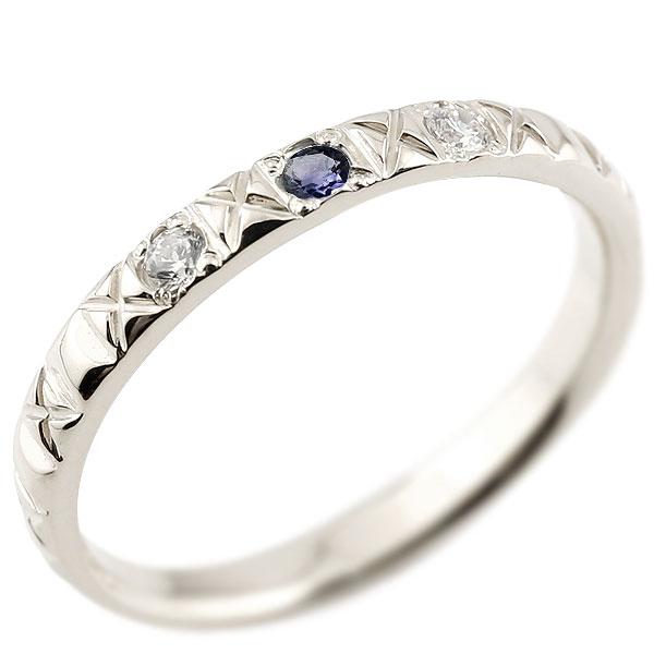 プラチナリング ピンキーリング ダイヤモンド アイオライト pt900 アンティーク ストレート 指輪 ダイヤリング 妻 嫁 奥さん 女性 彼女 娘 母 祖母 パートナー 送料無料