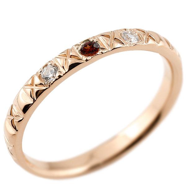 ピンクゴールドk18 ピンキーリング ダイヤモンド ガーネット 18金 k18 アンティーク ストレート 1月誕生石 指輪 ダイヤリング 妻 嫁 奥さん 女性 彼女 娘 母 祖母 パートナー 送料無料
