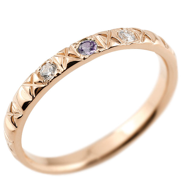 ピンクゴールドk10 ピンキーリング ダイヤモンド アメジスト アンティーク ストレート 2月誕生石 指輪 ダイヤリング