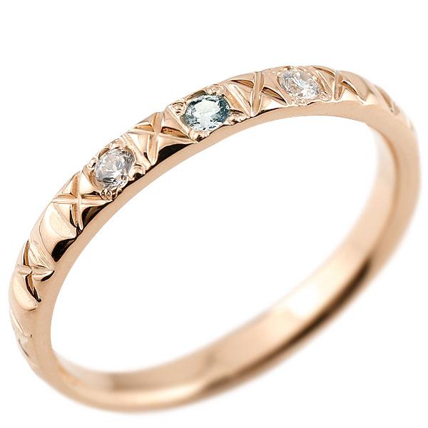 ピンクゴールドk18 ピンキーリング ダイヤモンド アクアマリン 18金 k18 アンティーク ストレート 3月誕生石 指輪 ダイヤリング 妻 嫁 奥さん 女性 彼女 娘 母 祖母 パートナー 送料無料