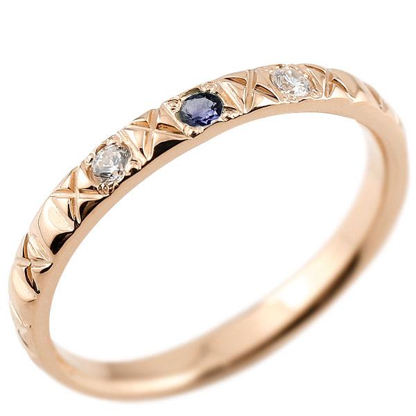 ピンクゴールドk18 ピンキーリング ダイヤモンド アイオライト 18金 k18 アンティーク ストレート 指輪 ダイヤリング 妻 嫁 奥さん 女性 彼女 娘 母 祖母 パートナー 送料無料