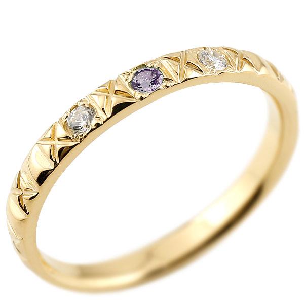 イエローゴールドk18 ピンキーリング ダイヤモンド アメジスト 18金 k18 アンティーク ストレート 2月誕生石 指輪 ダイヤリング 妻 嫁 奥さん 女性 彼女 娘 母 祖母 パートナー 送料無料