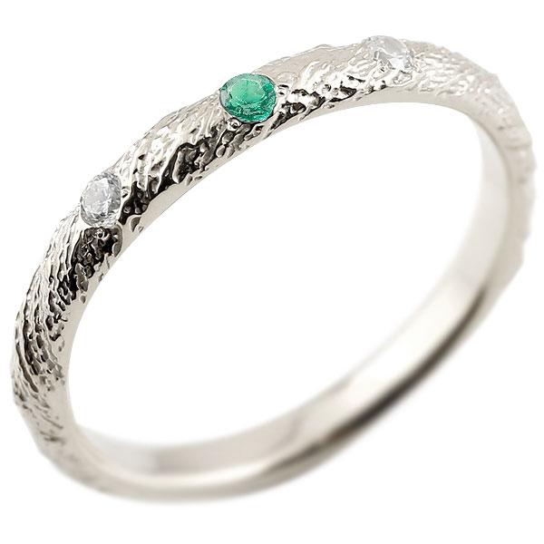 ピンキーリング ダイヤモンド エメラルド プラチナリング pt900 アンティーク ストレート 5月誕生石 指輪 ダイヤリング 妻 嫁 奥さん 女性 彼女 娘 母 祖母 パートナー 送料無料