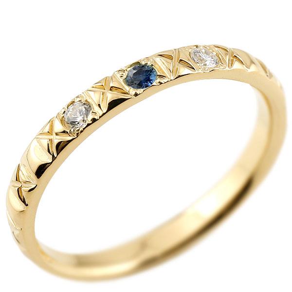 イエローゴールドk18 ピンキーリング ダイヤモンド サファイア 18金 k18 アンティーク ストレート 9月誕生石 指輪 ダイヤリング 妻 嫁 奥さん 女性 彼女 娘 母 祖母 パートナー 送料無料