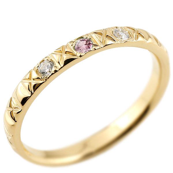 イエローゴールドk18 ピンキーリング ダイヤモンド ピンクトルマリン 18金 k18 アンティーク ストレート 10月誕生石 指輪 ダイヤリング 妻 嫁 奥さん 女性 彼女 娘 母 祖母 パートナー 送料無料