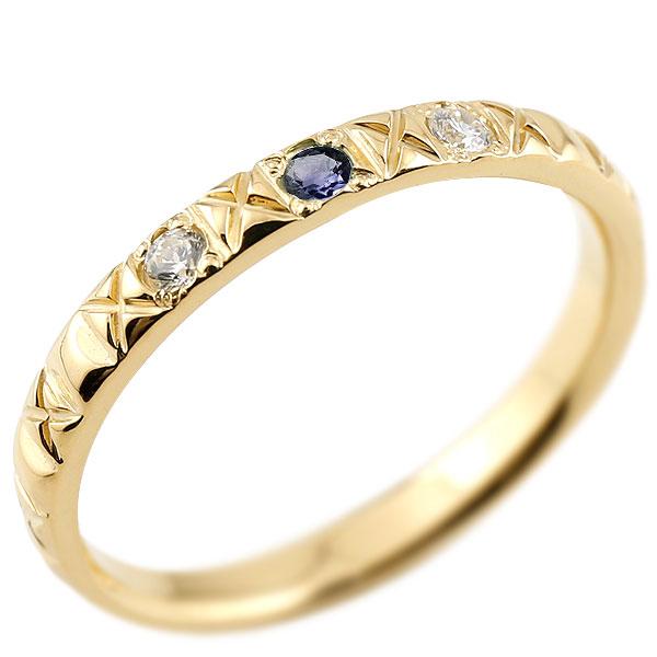 イエローゴールドk18 ピンキーリング ダイヤモンド アイオライト 18金 k18 アンティーク ストレート 指輪 ダイヤリング 妻 嫁 奥さん 女性 彼女 娘 母 祖母 パートナー 送料無料