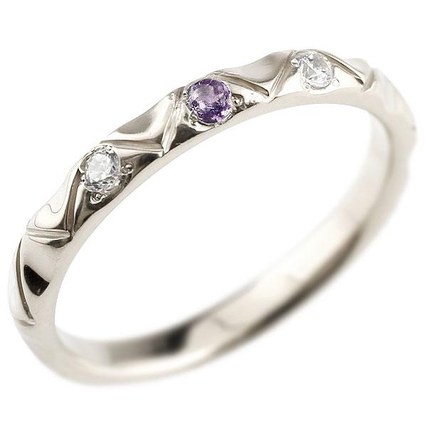 シルバー925 ピンキーリング ダイヤモンド アメジスト アンティーク セール 登場から人気沸騰 ダイヤリング 送料無料 お得クーポン発行中 指輪 ストレート 2月誕生石