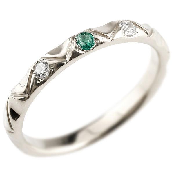 品質が プラチナリング エメラルド ピンキーリング ダイヤモンド エメラルド pt900 指輪 アンティーク ストレート ダイヤモンド 5月誕生石 指輪 ダイヤリング, 時計の工楽屋:dba53bad --- yoursuccessevite.com