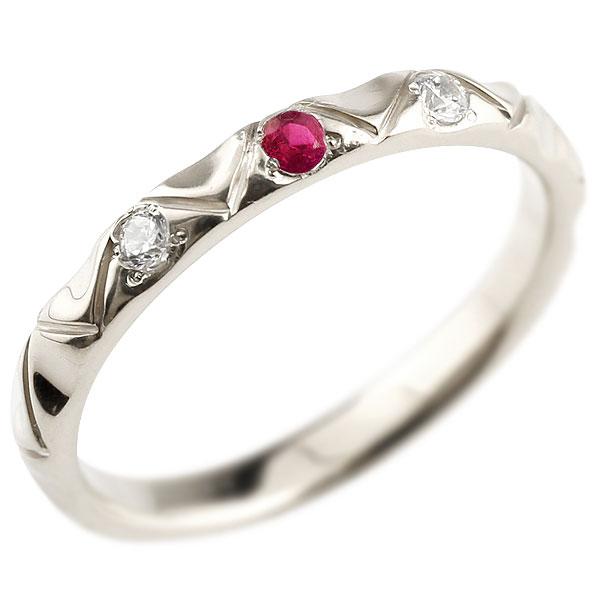 シルバー925 ピンキーリング ダイヤモンド ルビー アンティーク ストレート 7月誕生石 指輪 ダイヤリング 妻 嫁 奥さん 女性 彼女 娘 母 祖母 パートナー
