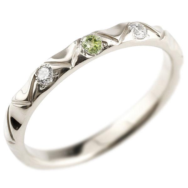 格安 送料無料 シルバー925 ピンキーリング ダイヤモンド ペリドット 安全 指輪 ダイヤリング ストレート 8月誕生石 アンティーク