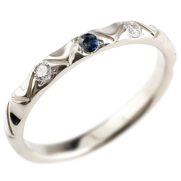 シルバー925 ピンキーリング ダイヤモンド サファイア アンティーク ストレート 9月誕生石 指輪 ダイヤリング 妻 嫁 奥さん 女性 彼女 娘 母 祖母 パートナー