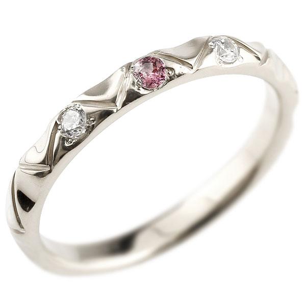 プラチナリング ピンキーリング ダイヤモンド ピンクトルマリン pt900 アンティーク ストレート 10月誕生石 指輪 ダイヤリング