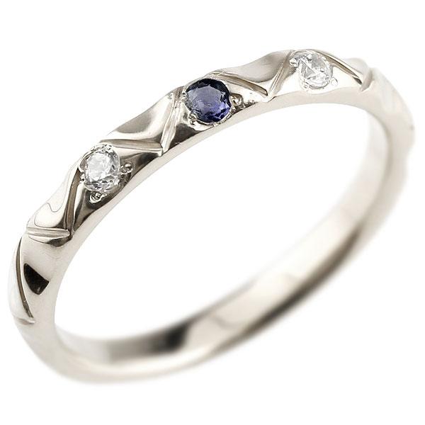 シルバー925 ピンキーリング ダイヤモンド アイオライト アンティーク 指輪 ストレート 希少 ダイヤリング 送料無料 待望