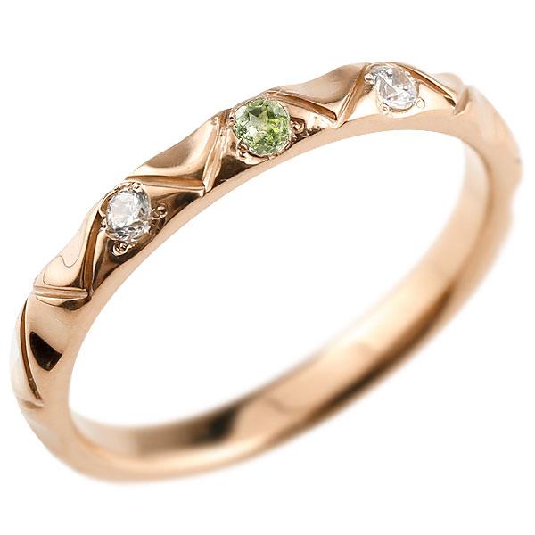 ピンクゴールドk10 ピンキーリング ダイヤモンド ペリドット アンティーク ストレート 8月誕生石 指輪 ダイヤリング
