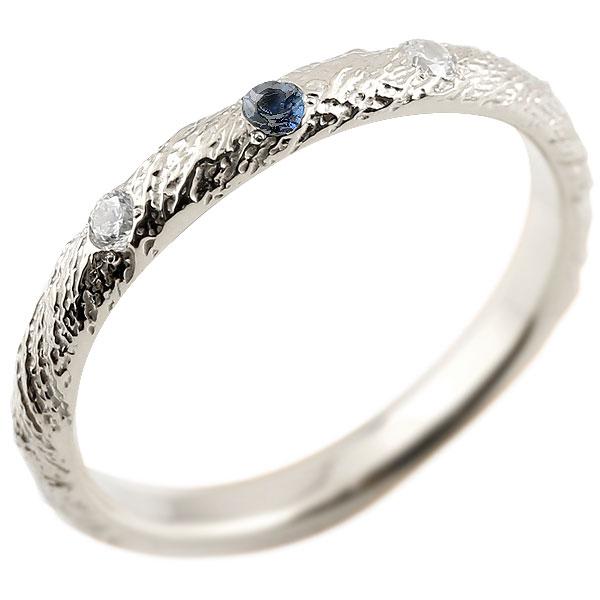 ピンキーリング ダイヤモンド サファイア ホワイトゴールドk18 18金 k18 アンティーク ストレート 9月誕生石 指輪 ダイヤリング 妻 嫁 奥さん 女性 彼女 娘 母 祖母 パートナー 送料無料