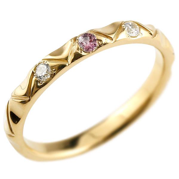 イエローゴールドk18 ピンキーリング ダイヤモンド ピンクトルマリン 18金 k18 アンティーク ストレート 10月誕生石 指輪 ダイヤリング