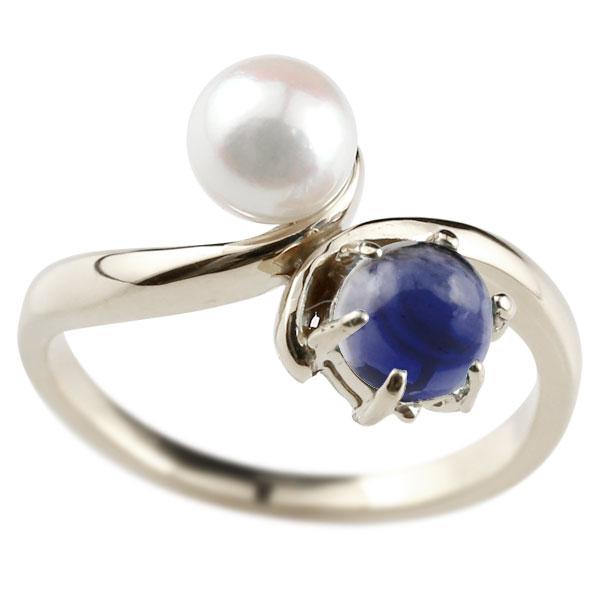パールリング 真珠 フォーマル リング アイオライト ホワイトゴールドk18 リング 18金 ピンキーリング 指輪 宝石 妻 嫁 奥さん 女性 彼女 娘 母 祖母 パートナー 送料無料