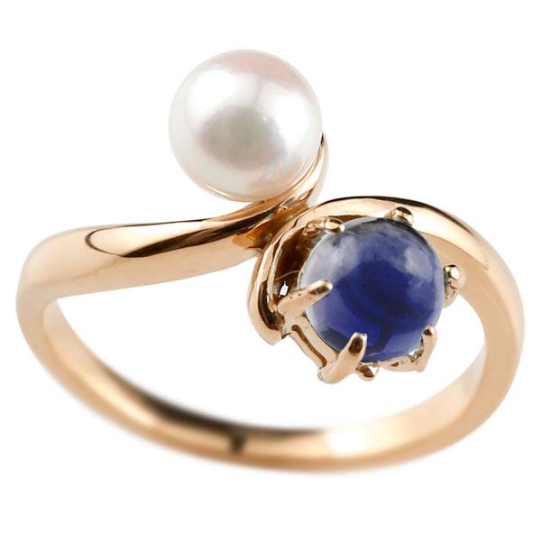パールリング 真珠 フォーマル リング アイオライト ピンクゴールドk18 リング 18金 ピンキーリング 指輪 宝石