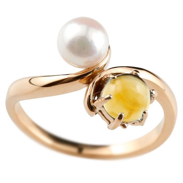 パールリング 真珠 フォーマル リング シトリン ピンクゴールドk10 リング 10金 11月誕生石 ピンキーリング 指輪 宝石