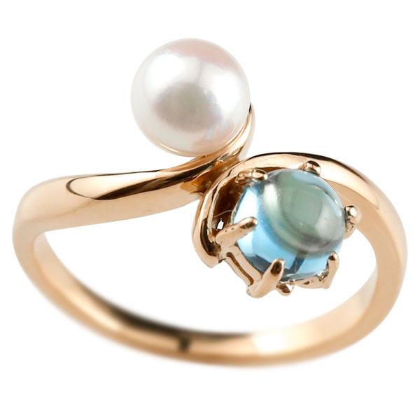 パールリング 真珠 フォーマル リング ブルートパーズ ピンクゴールドk18 リング 18金 11月誕生石 ピンキーリング 指輪 宝石 妻 嫁 奥さん 女性 彼女 娘 母 祖母 パートナー 送料無料