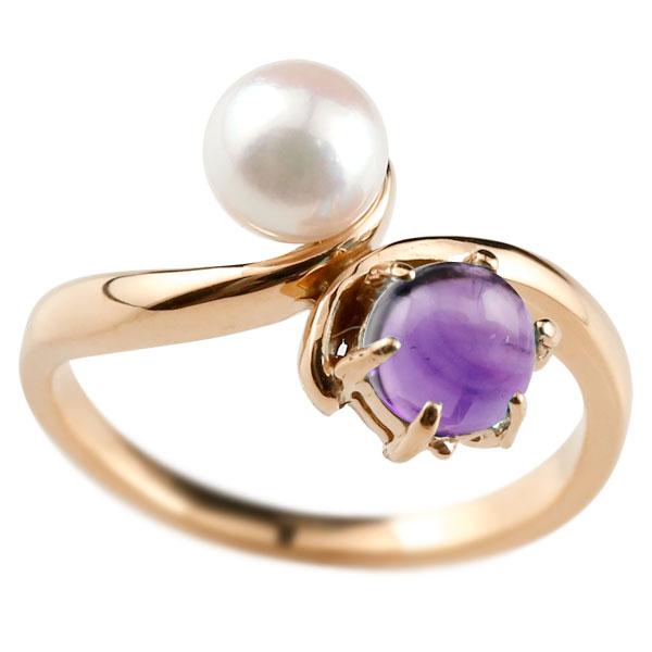 パールリング 真珠 フォーマル リング アメジスト ピンクゴールドk18 リング 18金 2月誕生石 ピンキーリング 指輪 宝石 妻 嫁 奥さん 女性 彼女 娘 母 祖母 パートナー 送料無料
