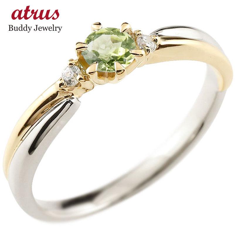 ペリドット リング プラチナ リング 指輪 イエローゴールドk18 コンビリング 一粒 大粒 18金 ダイヤモンドリング ダイヤ ストレート 宝石