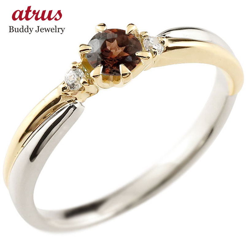 ガーネット リング プラチナ リング 指輪 イエローゴールドk18 コンビリング 一粒 大粒 18金 ダイヤモンドリング ダイヤ ストレート 宝石
