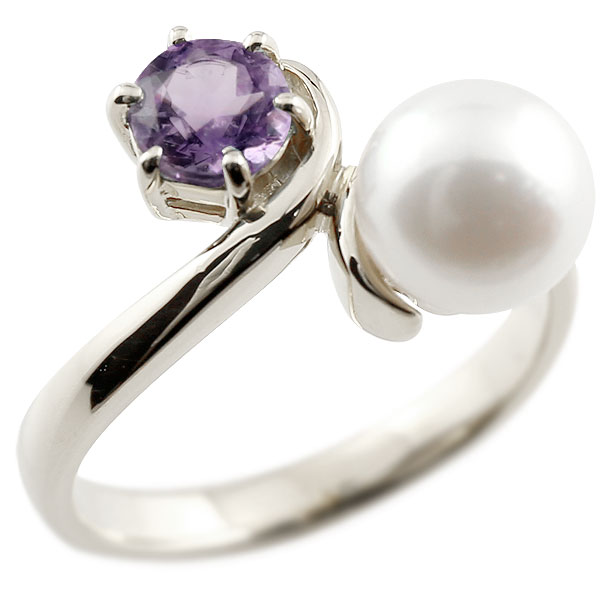 パールリング 真珠 フォーマル アメジスト ホワイトゴールドk10 リング ピンキーリング 指輪 10金 宝石 妻 嫁 奥さん 女性 彼女 娘 母 祖母 パートナー 送料無料
