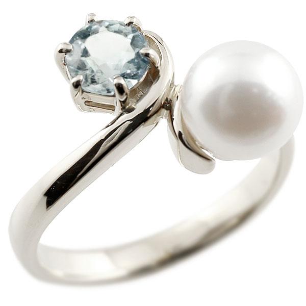 パールリング 真珠 フォーマル アクアマリン ホワイトゴールドk10 リング ピンキーリング 指輪 10金 宝石