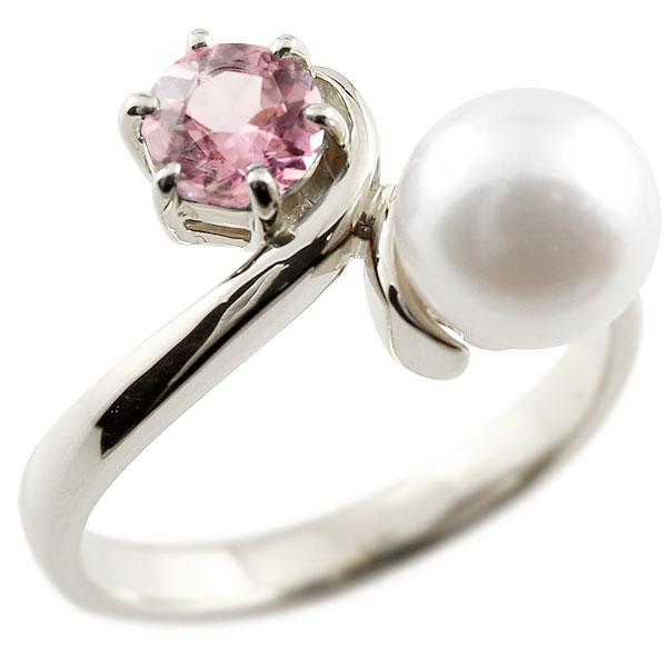 パールリング 真珠 フォーマル ピンクトルマリン プラチナ900 リング ピンキーリング 指輪 宝石 妻 嫁 奥さん 女性 彼女 娘 母 祖母 パートナー 送料無料