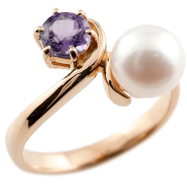 パールリング 真珠 フォーマル アメジスト ピンクゴールドk18 リング ピンキーリング 指輪 18金 宝石 妻 嫁 奥さん 女性 彼女 娘 母 祖母 パートナー 送料無料