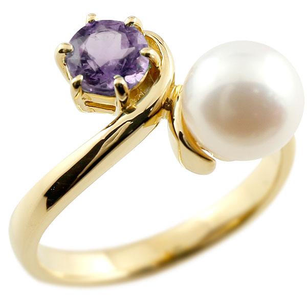 パールリング 真珠 フォーマル アメジスト イエローゴールドk10 リング ピンキーリング 指輪 10金 宝石 妻 嫁 奥さん 女性 彼女 娘 母 祖母 パートナー 送料無料