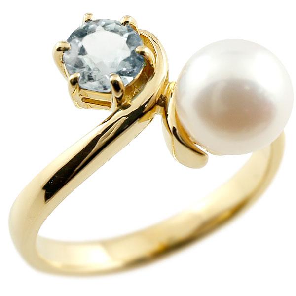 パールリング 真珠 フォーマル アクアマリン イエローゴールドk10 リング ピンキーリング 指輪 10金 宝石 妻 嫁 奥さん 女性 彼女 娘 母 祖母 パートナー 送料無料