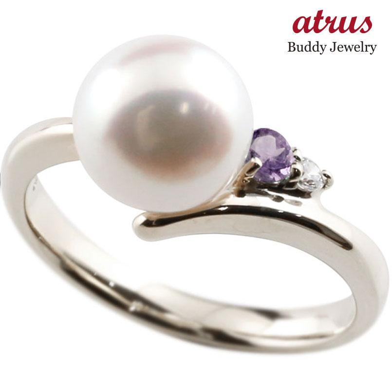 パールリング 真珠 フォーマル アメジスト プラチナ900 リング ダイヤモンド ピンキーリング ダイヤ 指輪 宝石 妻 嫁 奥さん 女性 彼女 娘 母 祖母 パートナー 送料無料