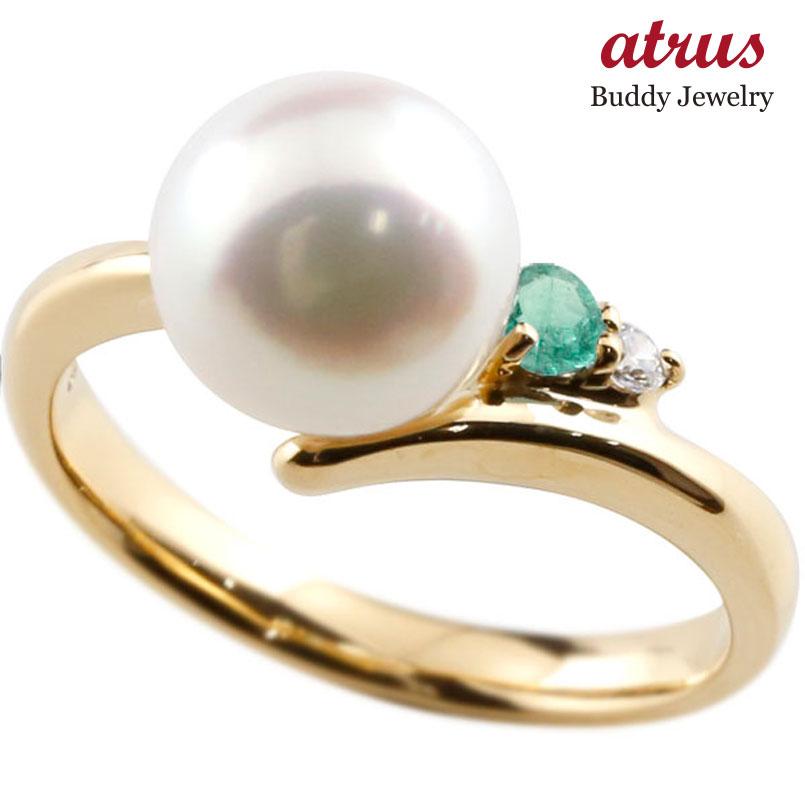 パールリング 真珠 フォーマル エメラルド イエローゴールドk10 リング ダイヤモンド ピンキーリング ダイヤ 指輪 10金 宝石 妻 嫁 奥さん 女性 彼女 娘 母 祖母 パートナー 送料無料