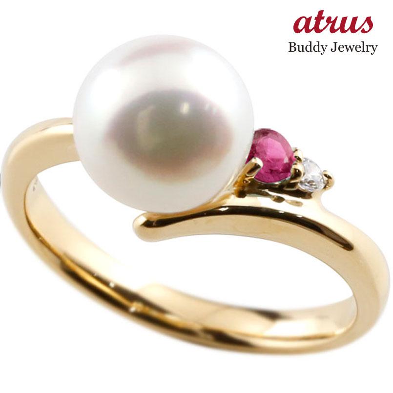 パールリング 真珠 フォーマル ルビー イエローゴールドk10 リング ダイヤモンド ピンキーリング ダイヤ 指輪 10金 宝石 妻 嫁 奥さん 女性 彼女 娘 母 祖母 パートナー 送料無料