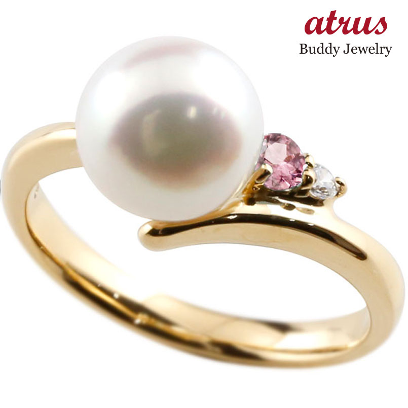 パールリング 真珠 フォーマル ピンクトルマリン イエローゴールドk10 リング ダイヤモンド ピンキーリング ダイヤ 指輪 10金 宝石