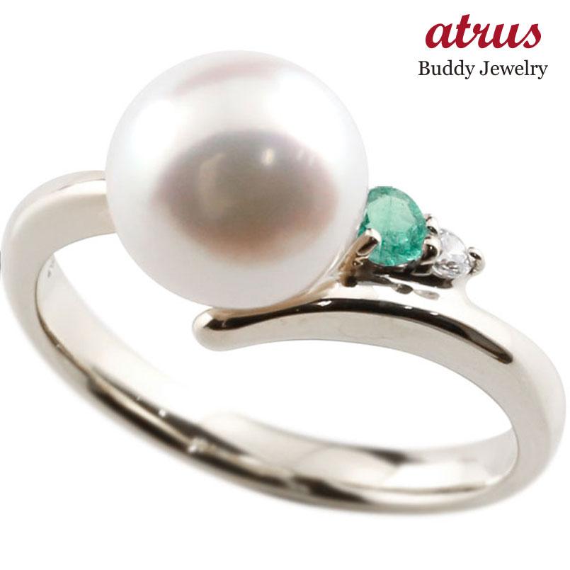 パールリング 真珠 フォーマル エメラルド ホワイトゴールドk10 リング ダイヤモンド ピンキーリング ダイヤ 指輪 10金 宝石 妻 嫁 奥さん 女性 彼女 娘 母 祖母 パートナー 送料無料