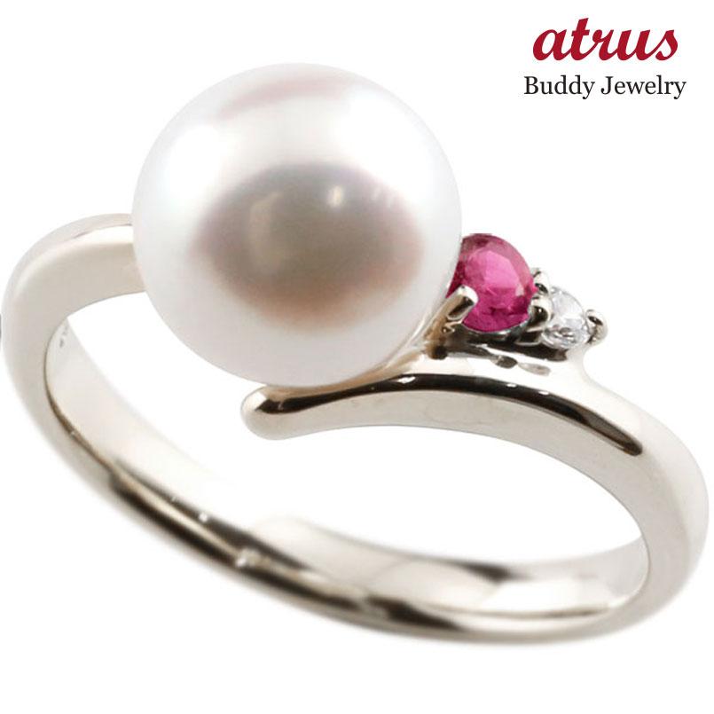 パールリング 真珠 フォーマル ルビー ホワイトゴールドk18 リング ダイヤモンド ピンキーリング ダイヤ 指輪 18金 宝石 妻 嫁 奥さん 女性 彼女 娘 母 祖母 パートナー 送料無料