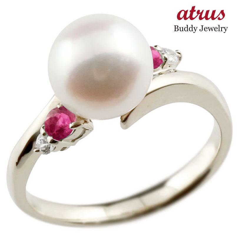 パールリング 真珠 フォーマル ルビー ホワイトゴールドk18 リング ダイヤモンド ピンキーリング ダイヤ 指輪 18金 スパイラル 宝石 妻 嫁 奥さん 女性 彼女 娘 母 祖母 パートナー 送料無料