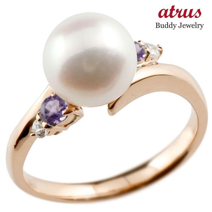 パールリング 真珠 フォーマル アメジスト ピンクゴールドk10 リング ダイヤモンド ピンキーリング ダイヤ 指輪 10金 スパイラル 宝石 妻 嫁 奥さん 女性 彼女 娘 母 祖母 パートナー 送料無料
