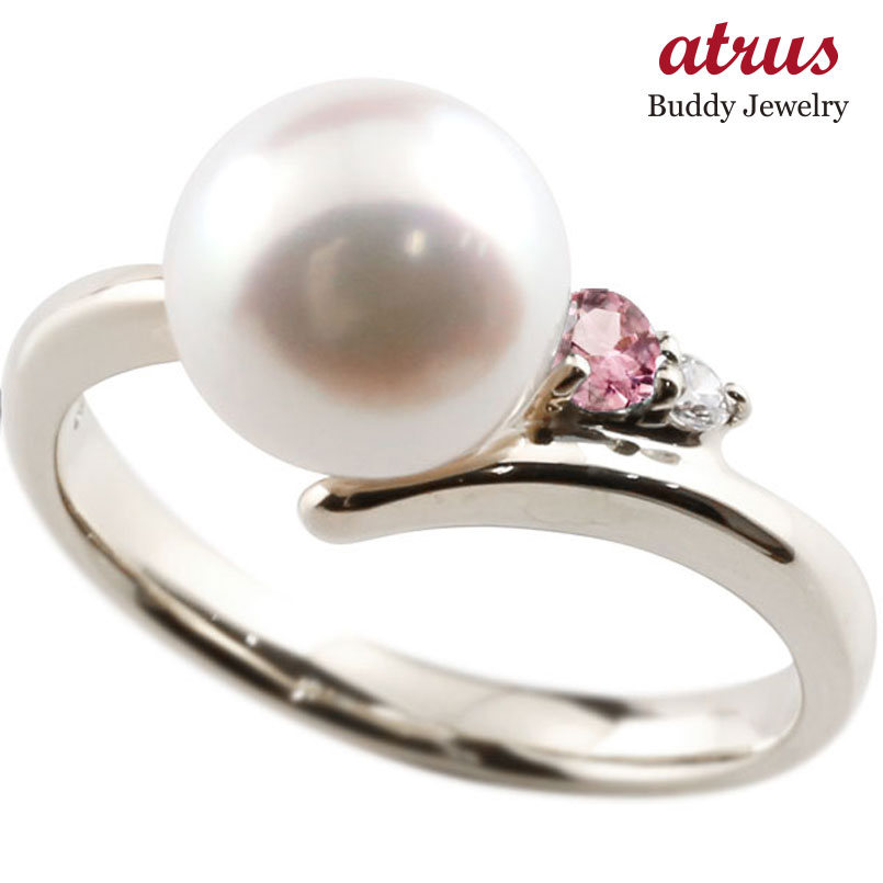 パールリング 真珠 フォーマル ピンクトルマリン ホワイトゴールドk10 リング ダイヤモンド ピンキーリング ダイヤ 指輪 10金 宝石