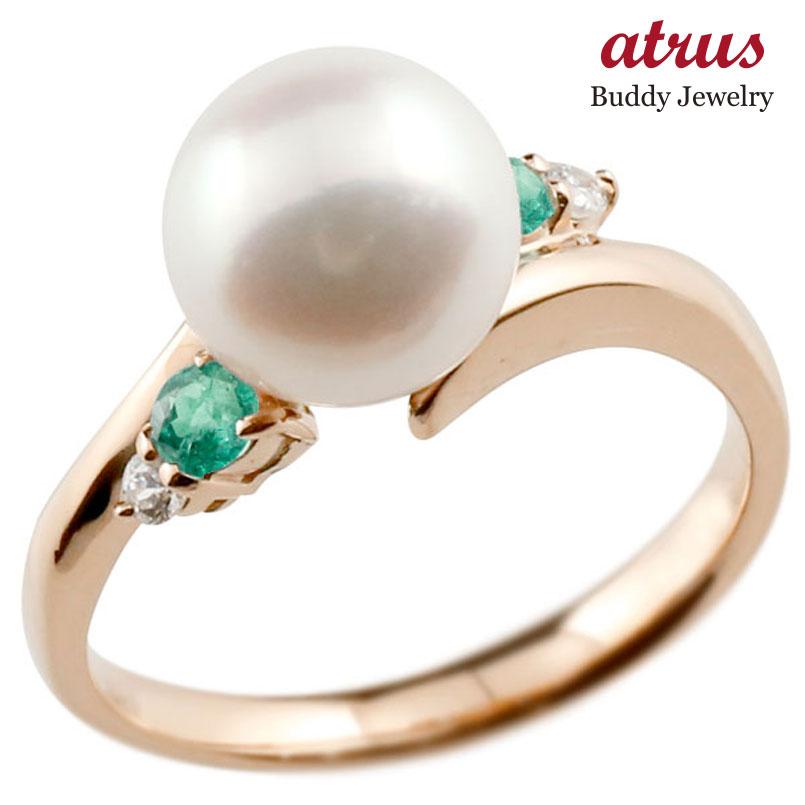 パールリング 真珠 フォーマル エメラルド ピンクゴールドk18 リング ダイヤモンド ピンキーリング ダイヤ 指輪 18金 スパイラル 宝石 妻 嫁 奥さん 女性 彼女 娘 母 祖母 パートナー 送料無料