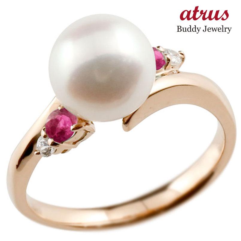 パールリング 真珠 フォーマル ルビー ピンクゴールドk18 リング ダイヤモンド ピンキーリング ダイヤ 指輪 18金 スパイラル 宝石