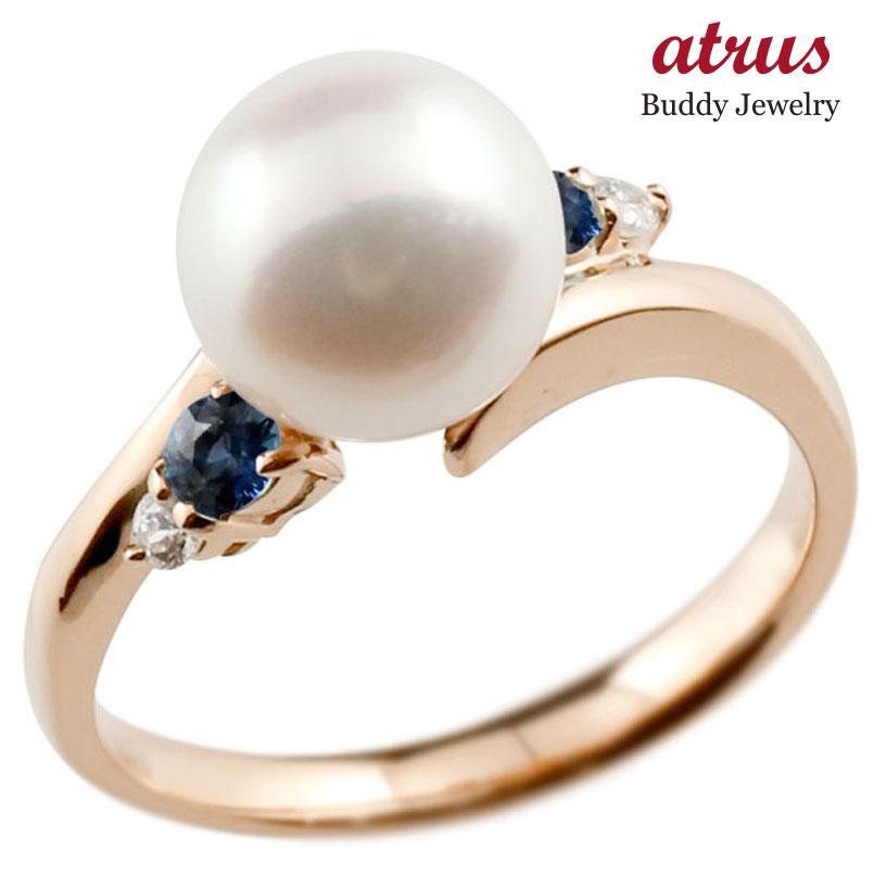 パールリング 真珠 フォーマル サファイア ピンクゴールドk10 リング ダイヤモンド ピンキーリング ダイヤ 指輪 10金 スパイラル 宝石 妻 嫁 奥さん 女性 彼女 娘 母 祖母 パートナー 送料無料